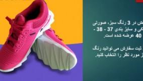 کفش دخترانه Reebok مدل Sonic Pace فقط 44000 تومان