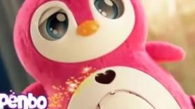 عروسک پنگوئن موزیکال و متحرک پنبو
