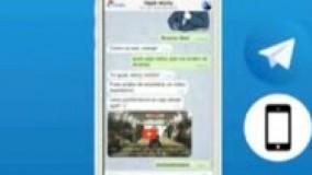 کلاهبرداری با رباتهای تلگرامی