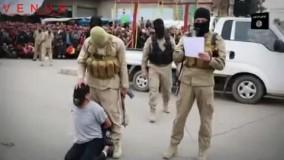 سر بریدن با قمه توسط داعش