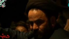 سید حسن آقامیری - شرمندگی (HD)