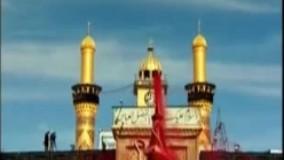 تقدیم به مدافعین حرم مطهر حضرت زینب سلام الله علیها 381