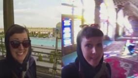 ویدیوی زیبای گردشگر خارجی از زیبایی های ایران
