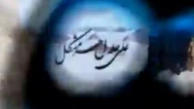 نماهنگ محمد رسول الله علی ولی الله