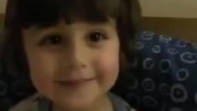 آموزش زبان فارسی به بچه ایرانی  شیرین زبون در آمریکا