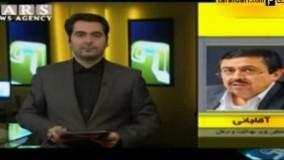 ویدیو : دلایل مرگ آیت الله رفسنجانی