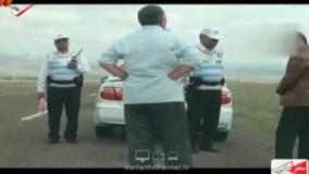 درگیری راننده ماکسیما با پلیس نامحسوس