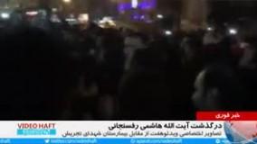 تصاویر اختصاصی از شعار مردم مقابل بیمارستان شهدای تجریش