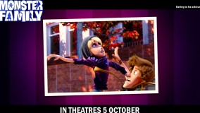 خانواده هیولا (2017) -- تریلر انیمیشن سینمایی
