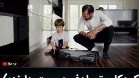 تبلیغ جالب شرکت مرسدس بنز