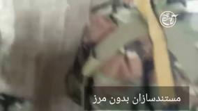 توسل مدافعان حرم در سوریه به امام رضا ع