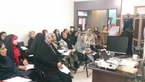 مرکز روان درمانی خانواده ایرانی (قسمت سوم )