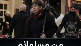واکنش اروپایی ها در برابر مسلمان