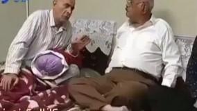 رسم ایرانی ها زمان عیادت مریض