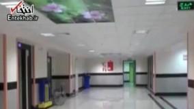فیلم/ بیمارستان ۷۰ میلیارد تومانی که پزشک ندارد!