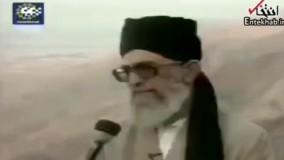 فیلم/ لحظاتی کمتر دیده شده از کوهپیمایی پاییزی رهبر معظم انقلاب