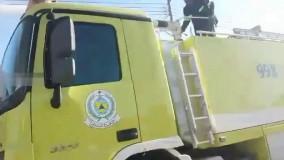 آتش نشانی عربستان هم سوژه شبکه های مجازی شده !  فک کنم داشت گُلارو آب میداد????????  ????