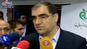 فیلم/ وزیر بهداشت: نمک نان ایرانی ۳ برابر حد مجاز است