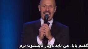 استنداپ کمدی ماز جبرانی درباره پاسپورت ایرانی آمریکاییش