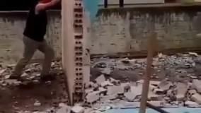 دیوار پشتی دیگه از کجا اومد