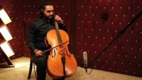 ملودی موسیقی سریال شهرزاد.