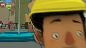 کارتون قهرمانان مدرسه - قسمت 23