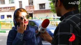 خانومای ایرانی زشتن؟!