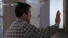 سکانس فیلم بیدارگری:درک احساس رابرت دنیرو