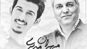 چیپ تر از بدل مسی ایشونه واسه مهران مدیری آهنگ خونده????   ????