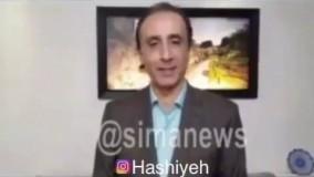 واکنش حیاتی به سوتی جنجالی اش !!!