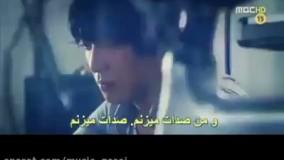 """موزیک ویدیو """"یکی هست تو قلبم"""" با صدای علی زارعی/میکس سریال کره ای"""