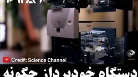 عملیات درونی دستگاه خودپرداز