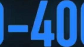 0 تا 400 بوگاتی شیرون در 42 ثانیه