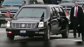 خودروی دونالد ترامپ