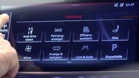 داخل کابین آئودی A8 - مدل 2018
