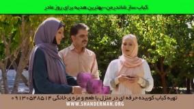 پیشنهاد خرید اینترنتی هدیه - کادو مناسب به مناسبت روز مادر یا روز زن