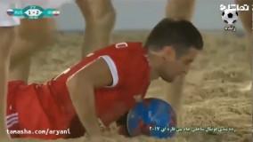 فوتبال ساحلی روسیه 2   4 فوتبال ساحلی ایران