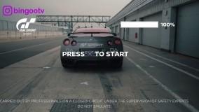 رانندگی با نیسان GTR واقعی با دسته پلی استیشن