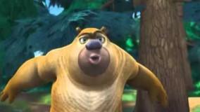 کارتون خرس های محافظ جنگل - قسمت 1