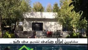 باغ ویلا اطراف تهران 10هزار متری کد1192