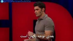 به زبان انگلیسی اصرار نداشته باشید! (۲۰۱۱)