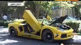 لامبورگینی کاملا ایرانی و خودرو پرنده در ایران