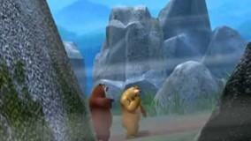 کارتون خرس های محافظ جنگل - قسمت 52