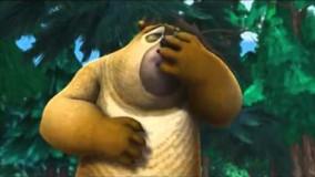 کارتون خرس های محافظ جنگل - قسمت 27