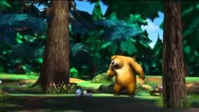 کارتون خرس های محافظ جنگل - قسمت 85