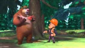 کارتون خرس های محافظ جنگل - قسمت 20