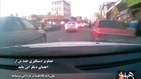 تعقیب و گریزوحشتناک پلیس ایران و مزدا 3