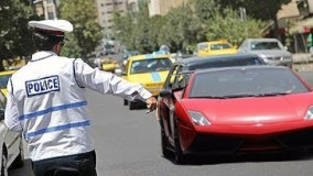 Lamborghini In IRAN Gets Pulled Over By Tehran Police! تعقیب لامبورگینی توسط پلیس تهران