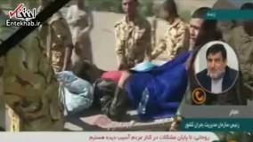 فیلم/ عامل اصلی گل آلود شدن آب در شهرهای کرمانشاه