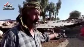 یکی از زلزله زدگان: برای دریافت امکانات از ما شناسنامه...